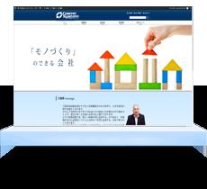 株式会社コスモシステム 新規事業部