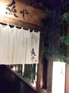 2017年7月 納涼会(ボウリング&食事会)